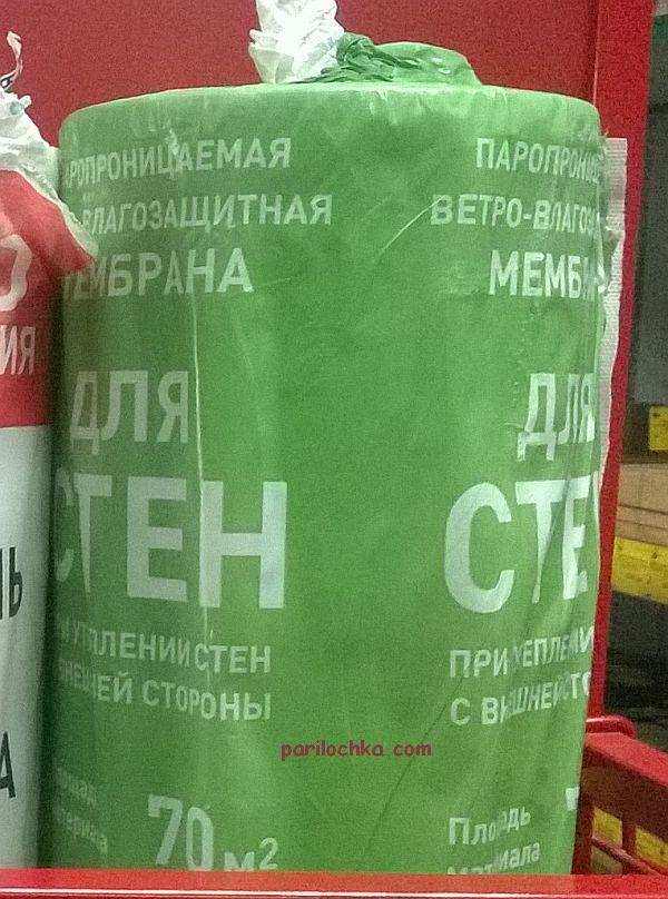 gidro-vetro-zashchita