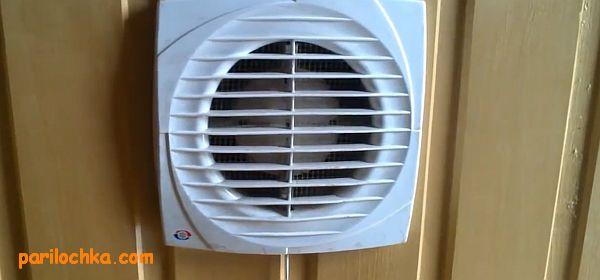 prinuditelnaia-ventiliatciia-600