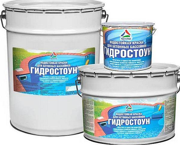 краска для бетонных бассейнов Гидростоун