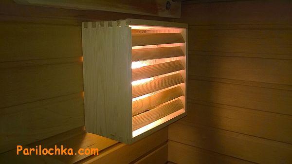 svetil`nik-v-saune